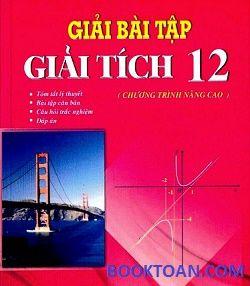 gbt-gt-12-nc-compressed
