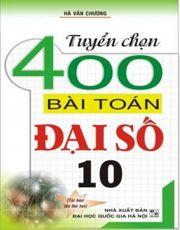 400-ds-10