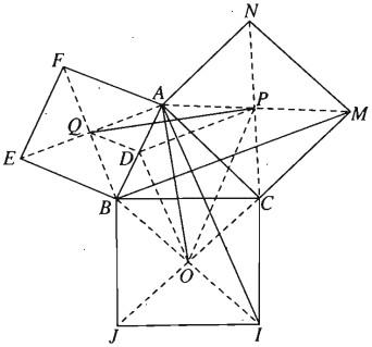 Giải SBT Bài 5. Phép quay – chương 1 hình học  11