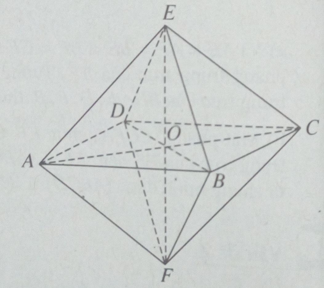 Giải SBT hình học 12 chương 1 Bài 2 Khối đa diện lồi và khối đa diện đều
