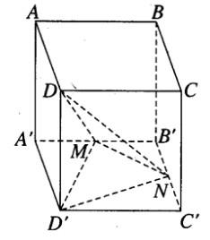 Giải SBT hình học 12 chương 1 bài 3 Khái niệm về thể tích khối đa diện