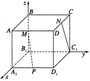Giải SBT hình học 12 Ôn tập chương 3 Phương pháp tọa độ trong không gian