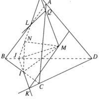 Giải SBT bài 1. Đại cương về đường thẳng và mặt phẳng – chương 2 hình học 11