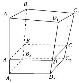 Giải SBT Bài 1. Vectơ trong không gian - Chương 3 hình học 11