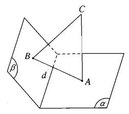 Giải SBT Bài 3. Đường thẳng vuông góc với mặt phẳng – Chương 3 hình học 11