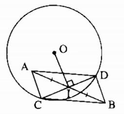 Bài 2 Đường kính và dây của đường tròn - Sách bài tập Toán 9 tập 1