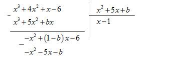 Bài 4 quy đồng mẫu thức nhiều phân thức - Sách bài tập Toán 8 tập 1