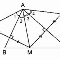 Bài 6 đối xứng trục – Chương 1 Hình học SBT Toán 8 tập 1