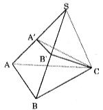 Giải bài tập phần trắc nghiệm Ôn Chương 1 – SGK hình học 12 cơ bản