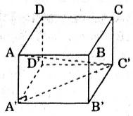 Giải bài tập trắc nghiệm Ôn tập chương II Mặt nón, Mặt trụ, Mặt cầu – chương 2 hình học 12 cơ bản