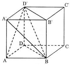 Phân chia và lắp ghép khối đa diện
